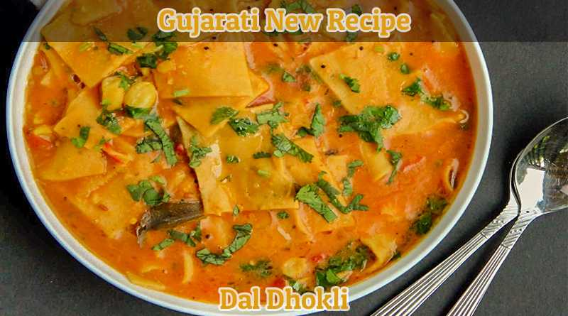 How to Make Gujarati Dal Dhokli Recipe