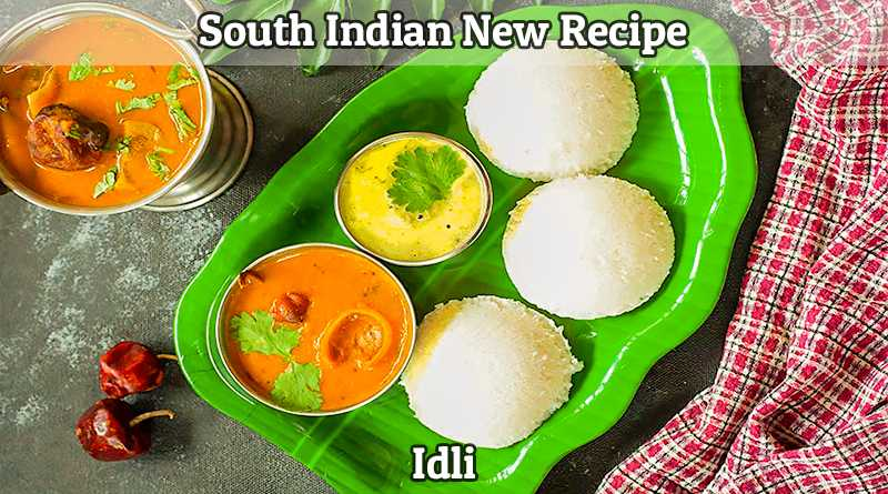 How to Make Recipe of South Indian Idli