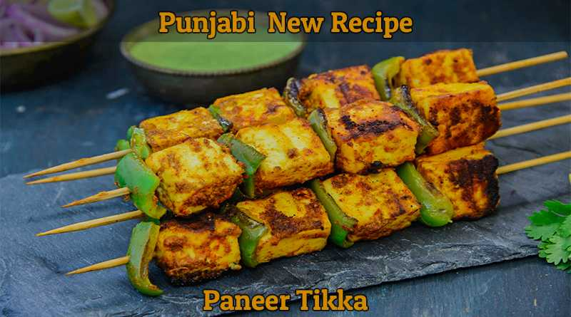 How to Make Recipe Paneer Tikka