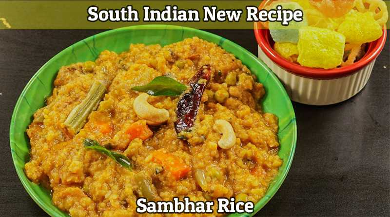 How to Make Sambhar Rice Recipe